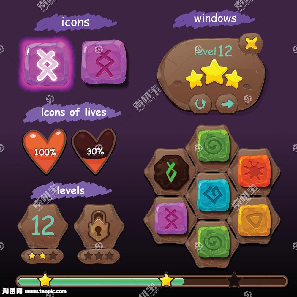 游戏进度条形与按钮图片