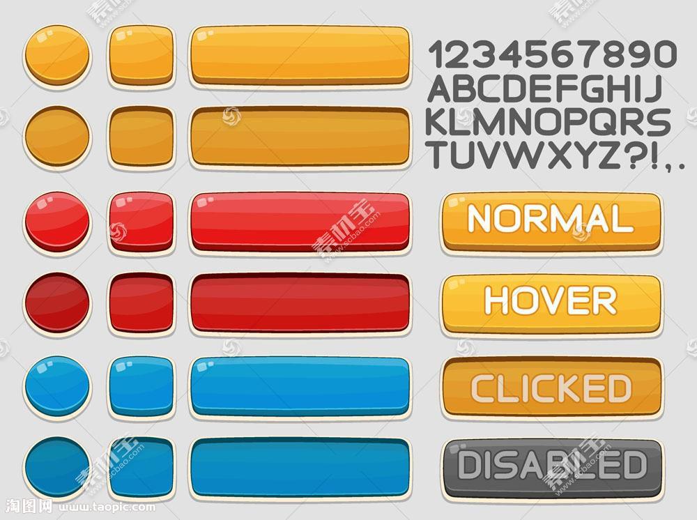 彩色导航按钮素材图片