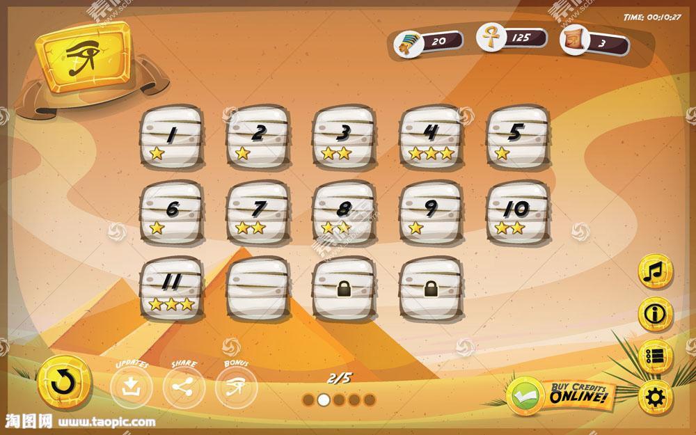 游戏关卡场景设计界面图片