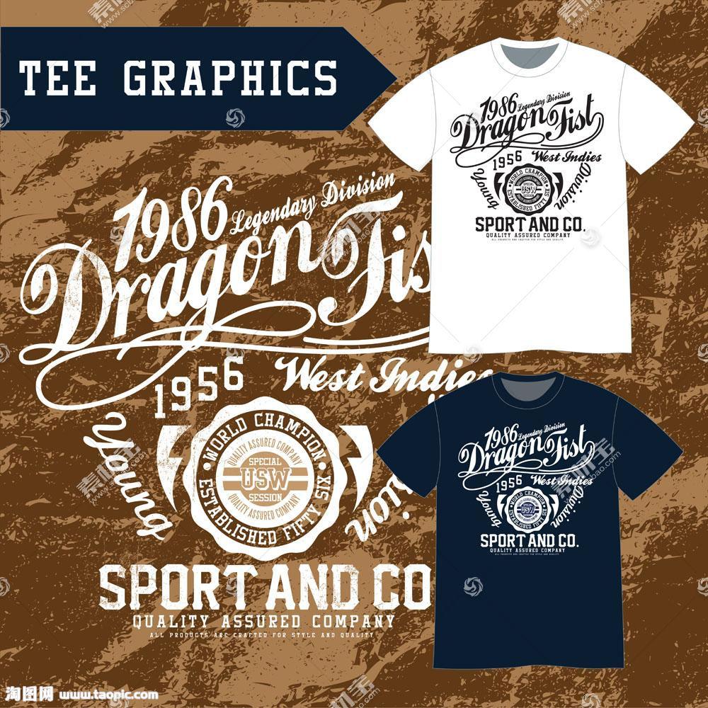 创意怀旧英文字母T恤图案