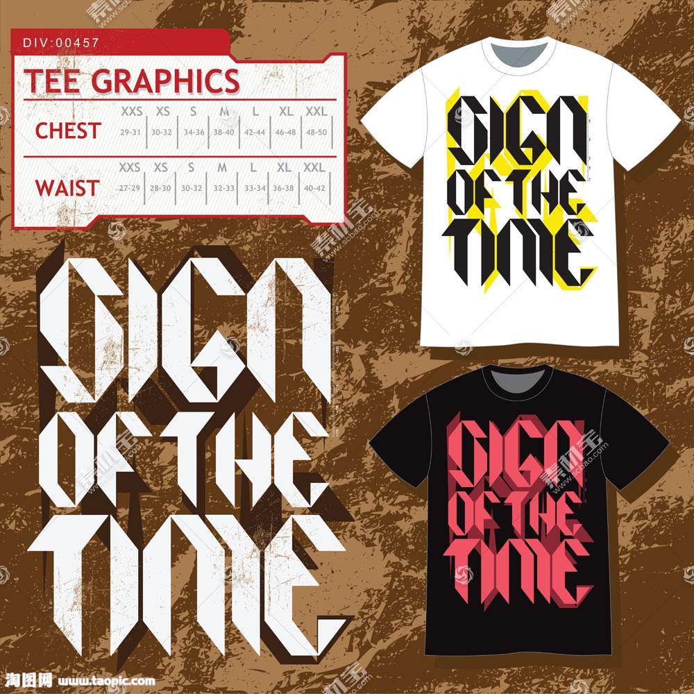 创意英文T恤图案设计