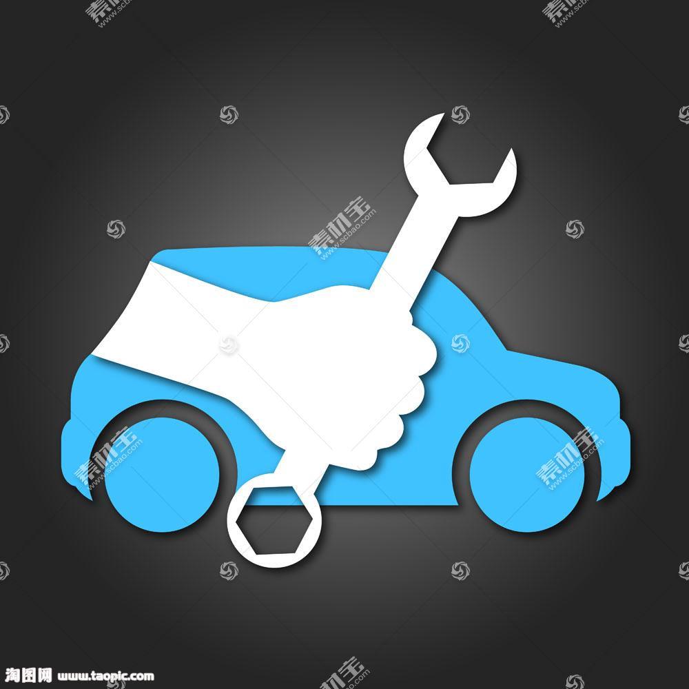 汽车修理logo设计