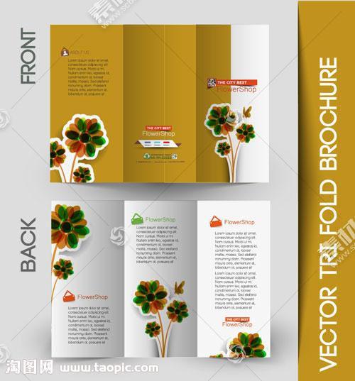 折页花卉背景图片
