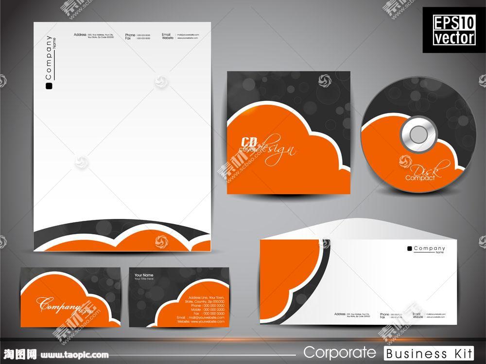 信封cd包装名片设计