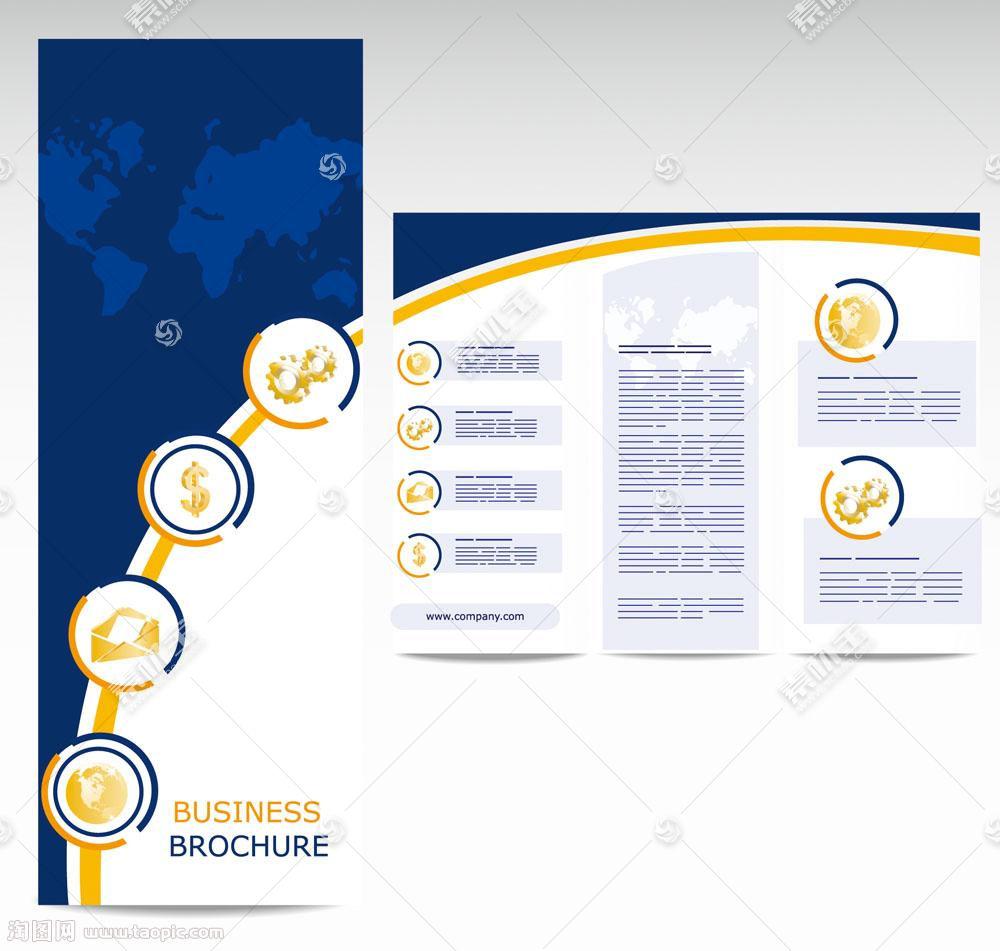 创意金融三折页模板图片