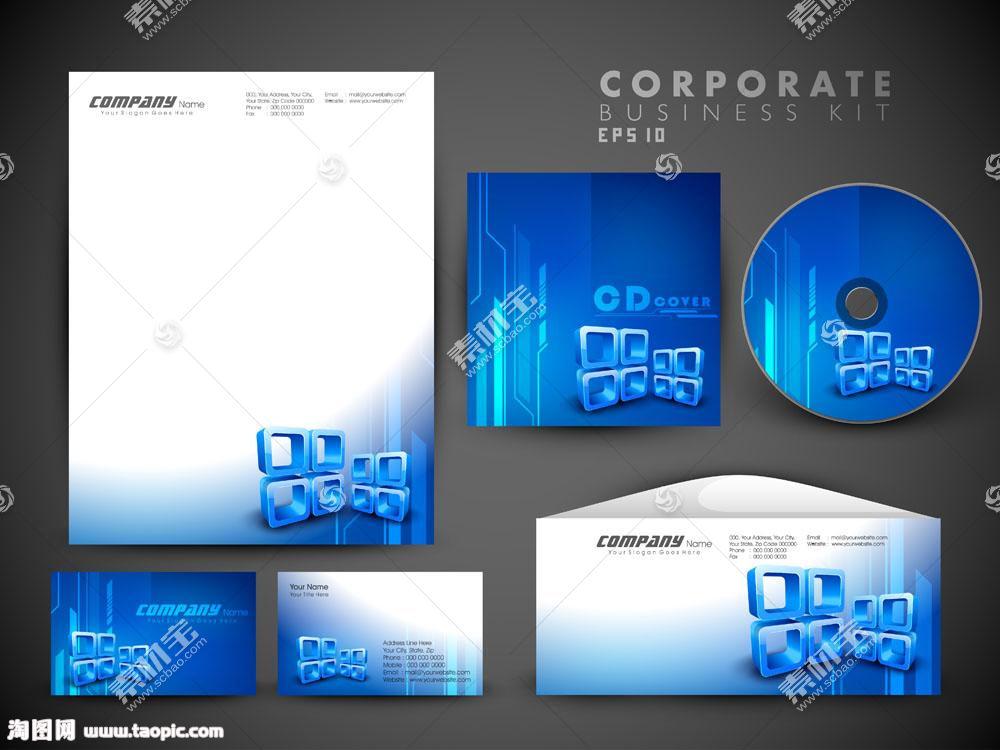 cd包装信封名片模板