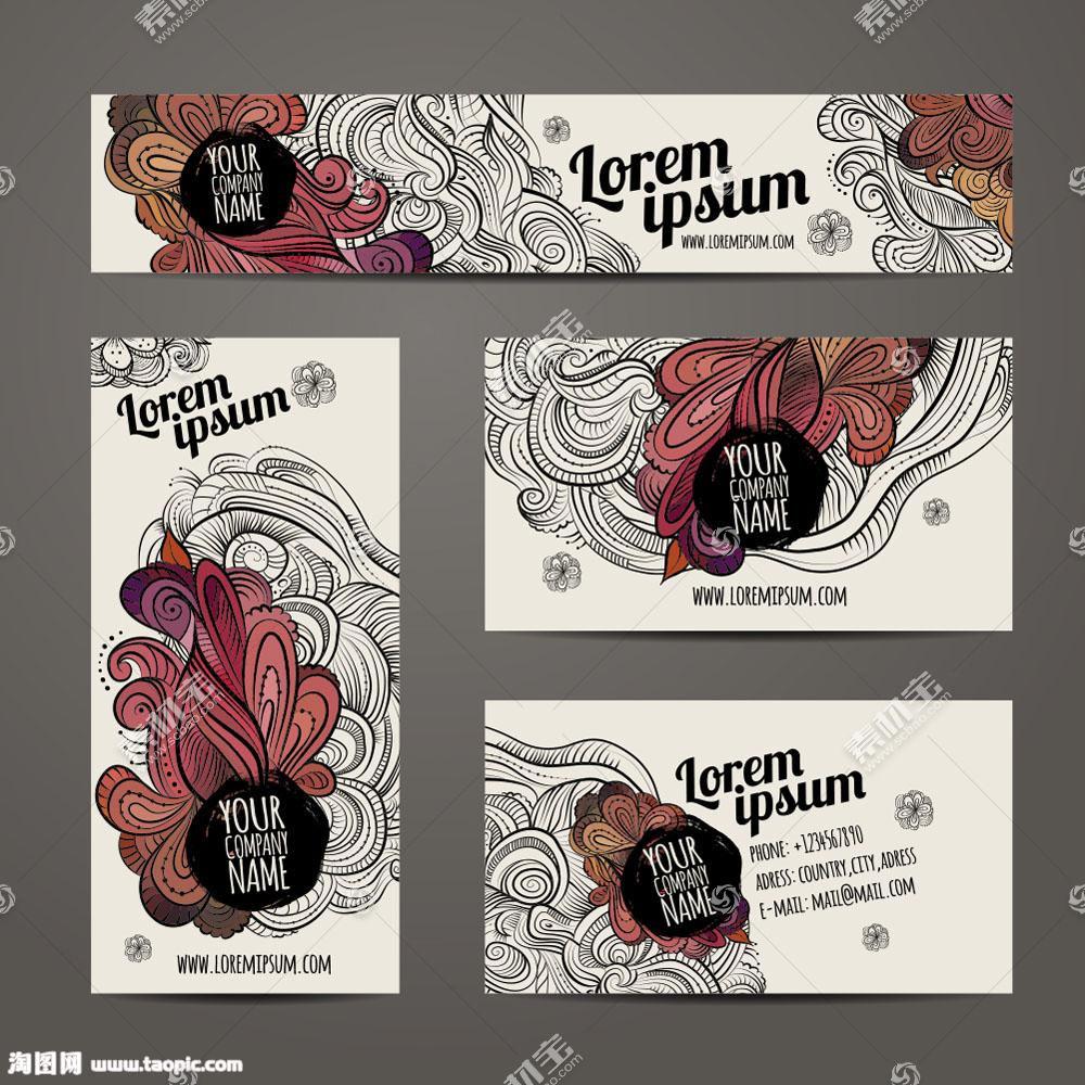 创意横幅海报名片设计