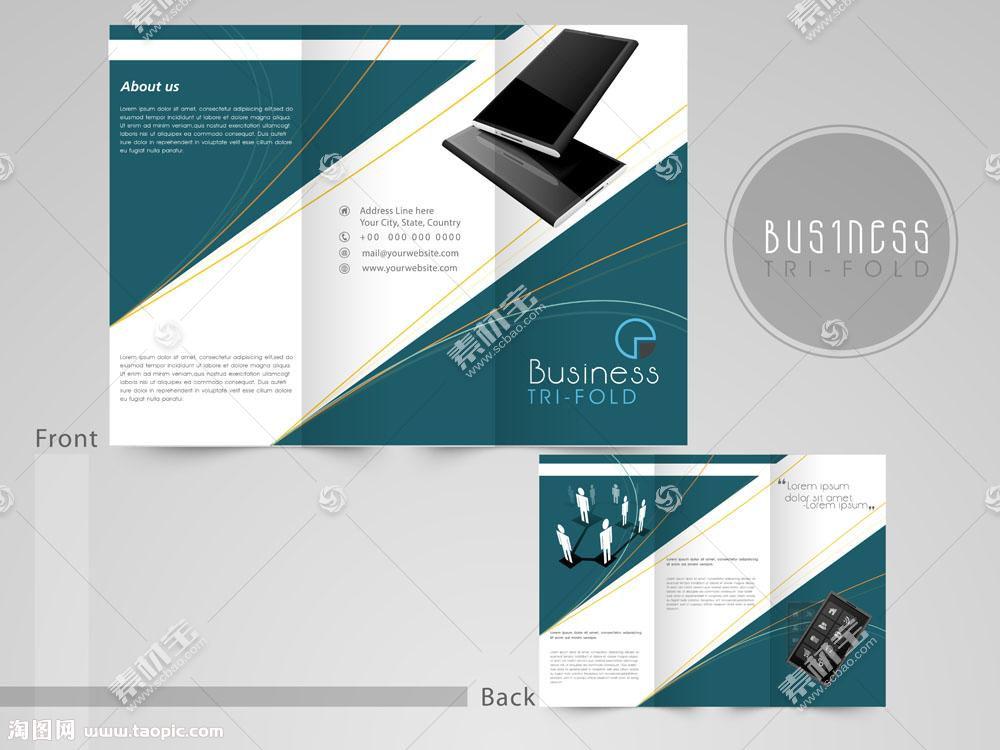 手机三折页模板图片