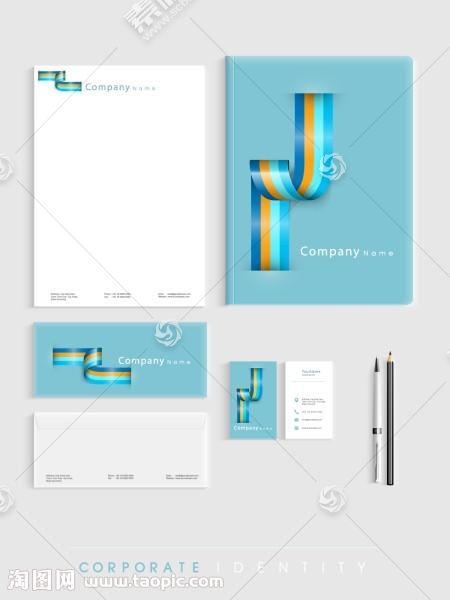 创意丝带VI设计