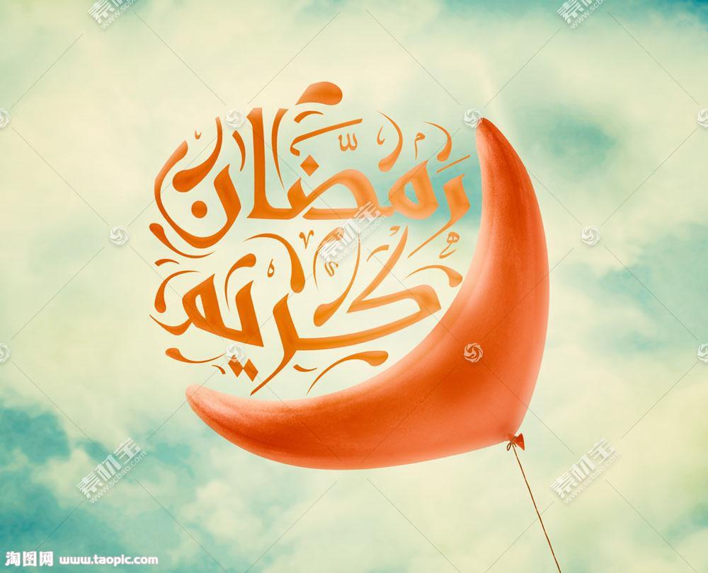 印度字母创意气球