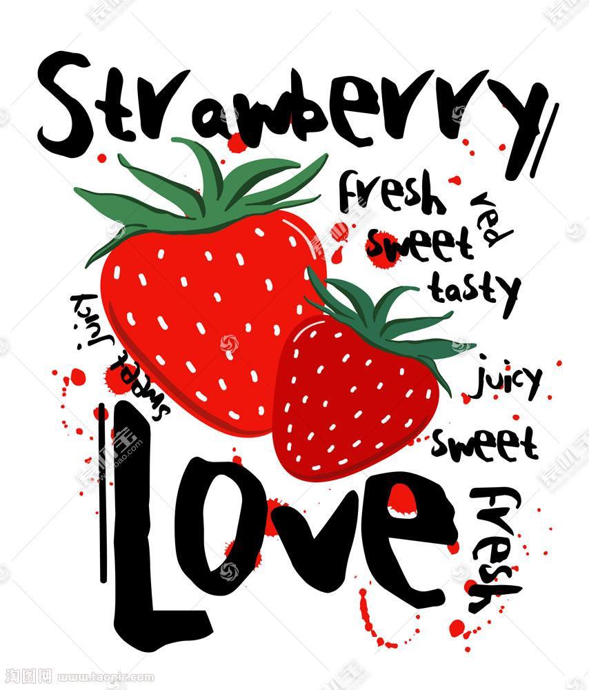 草莓英文字母印花图案