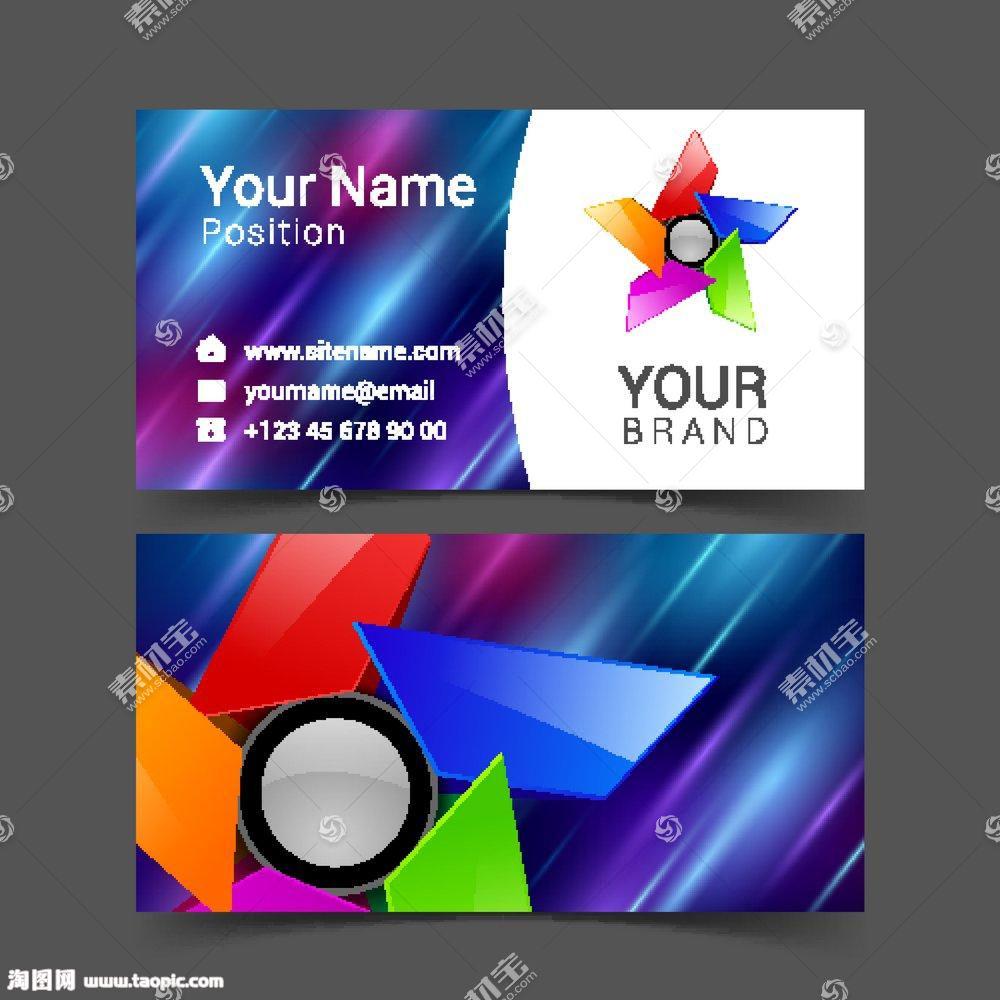 彩色立体VI设计模板