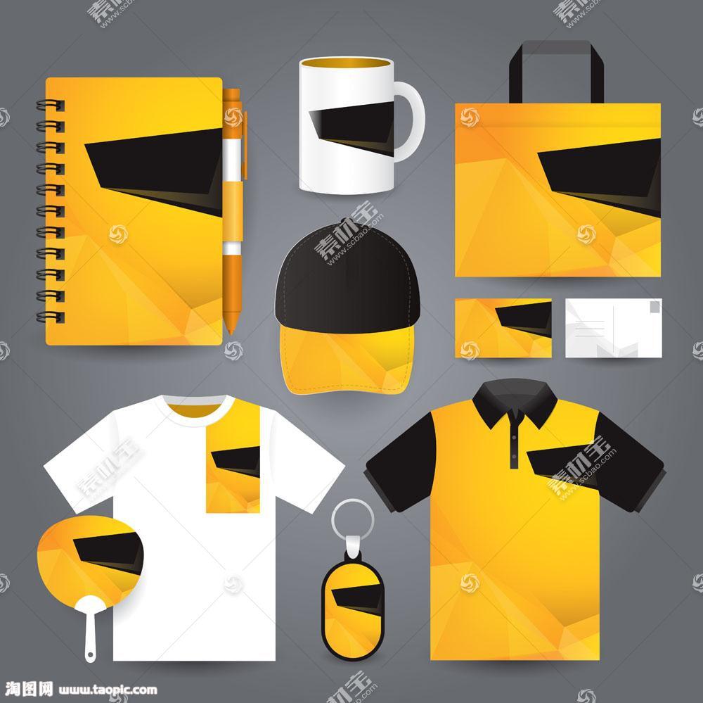 黄色VI设计模板