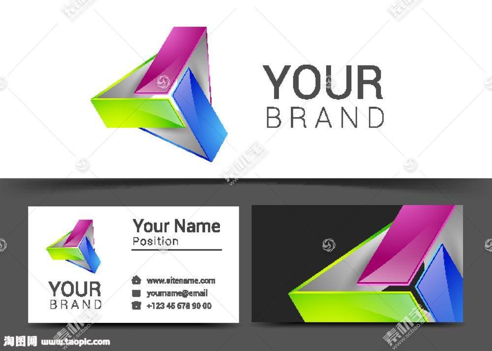 立体logo名片设计