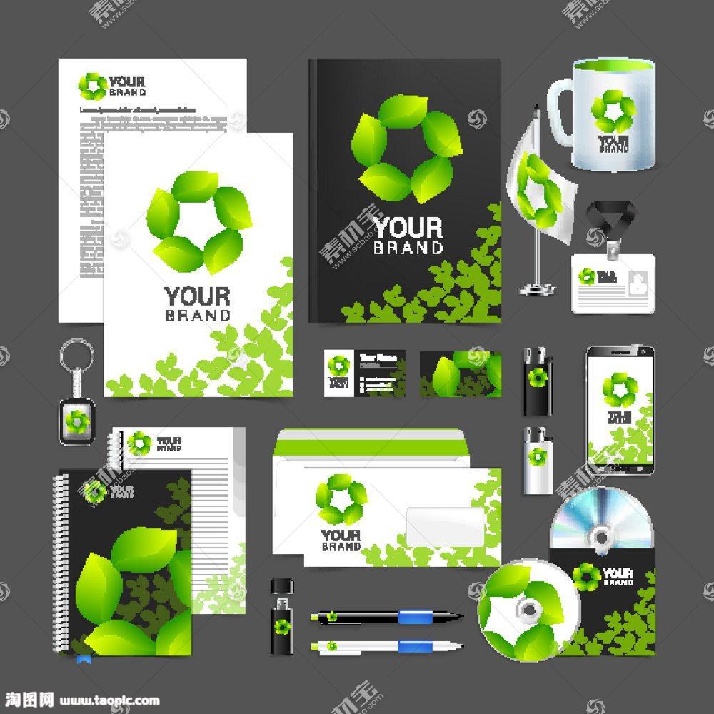 创意绿叶环保VI设计
