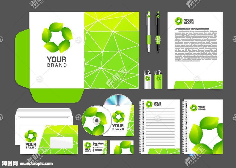 绿叶环保VI设计