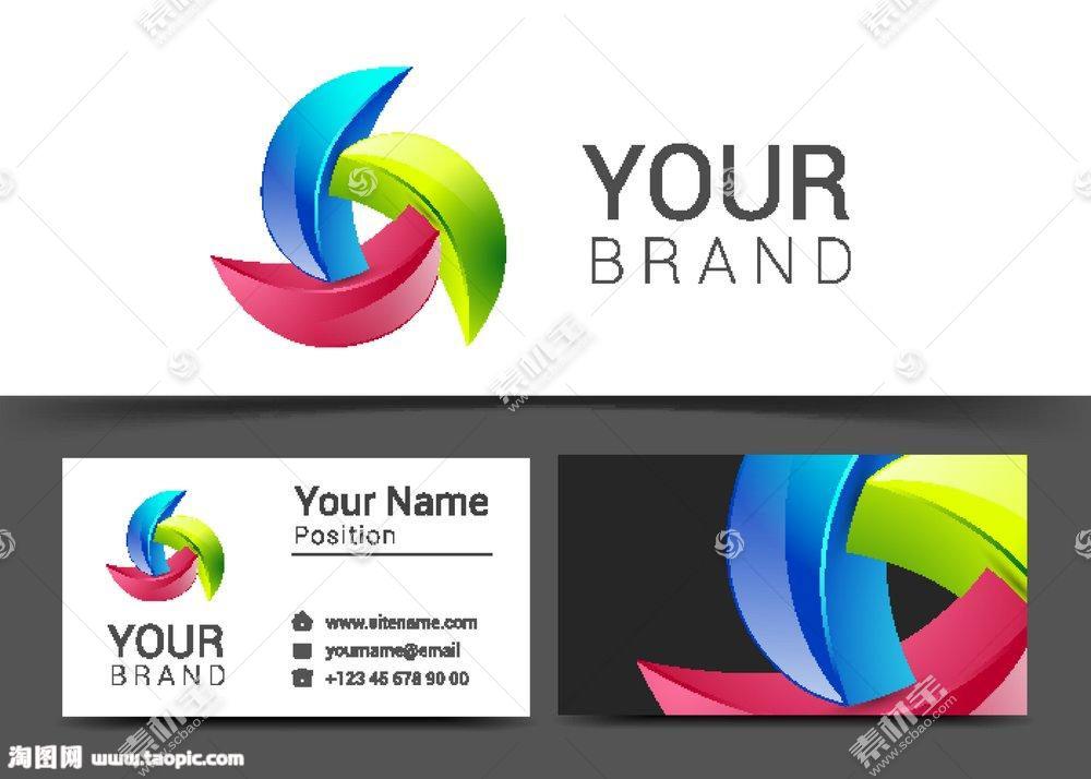 立体漩涡logo名片设计