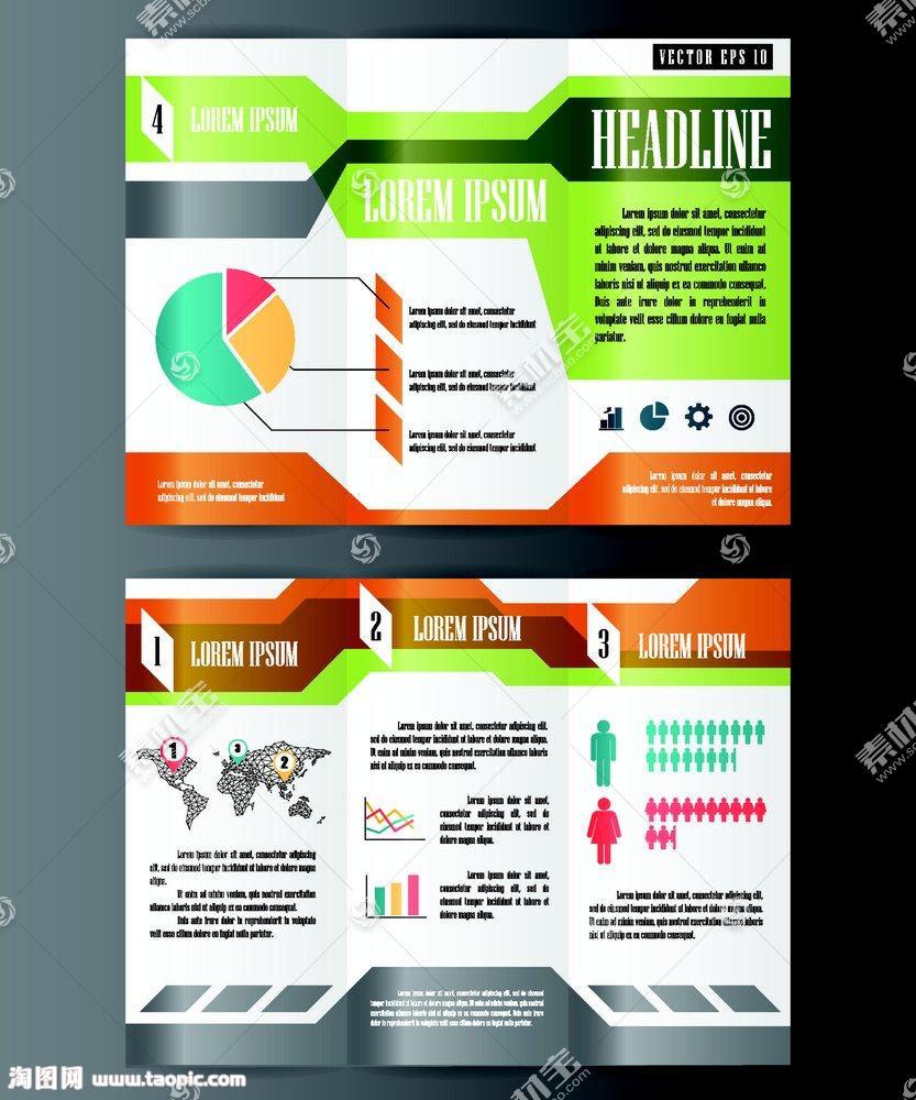 彩色商务人物三折页图片