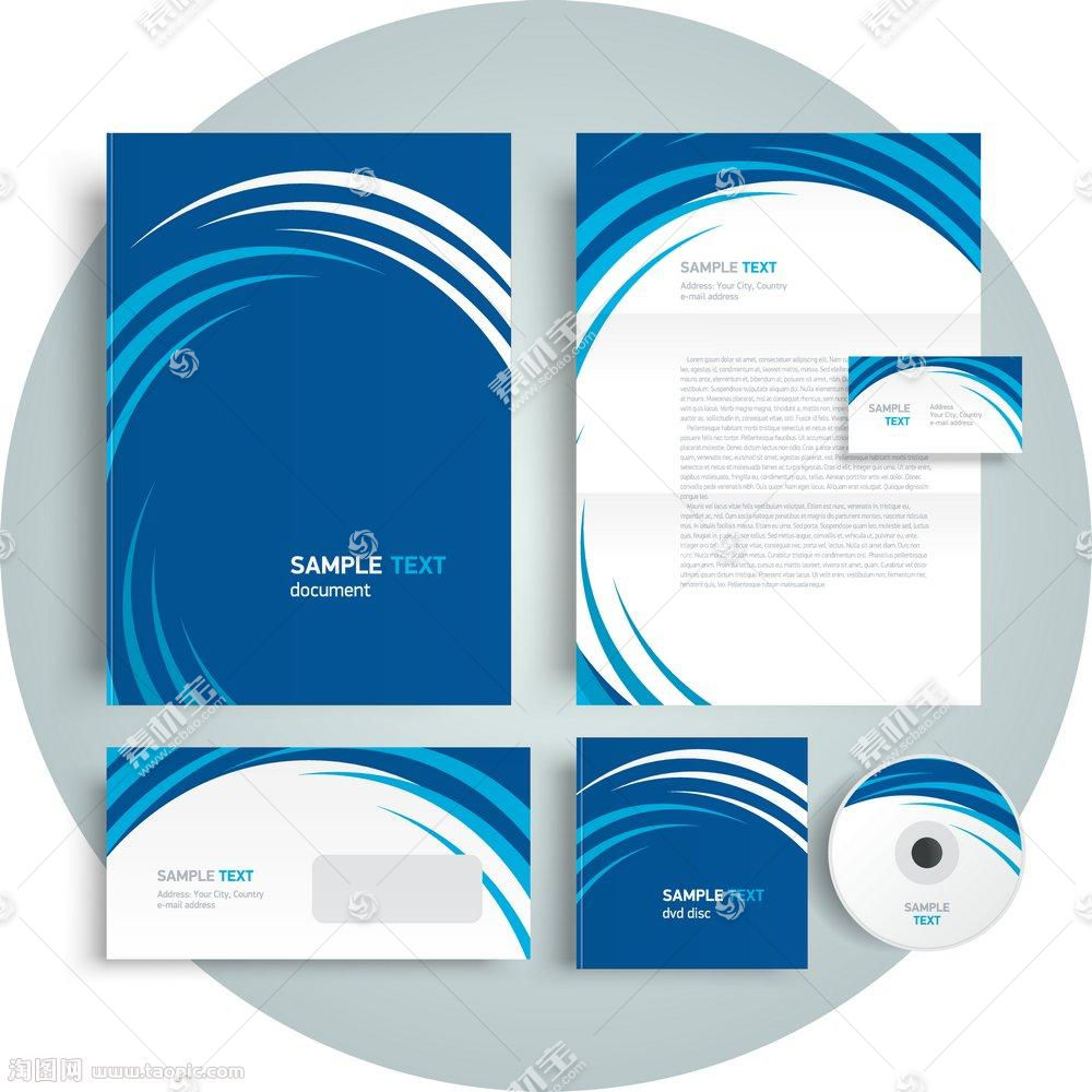 蓝色漩涡背景VI设计