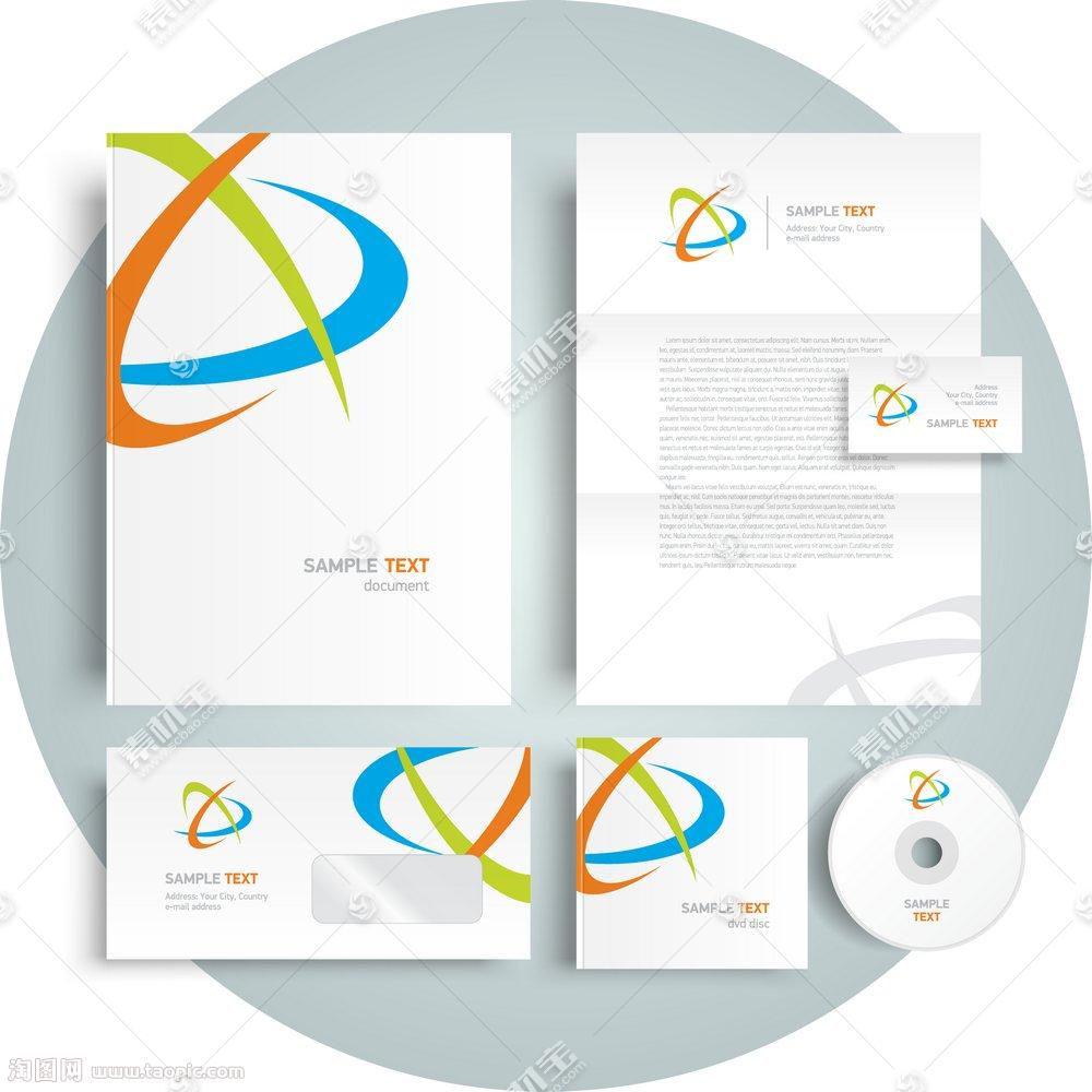 时尚螺旋logo公司形象设计