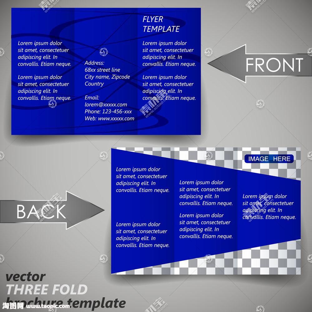 蓝色曲线三折页图片