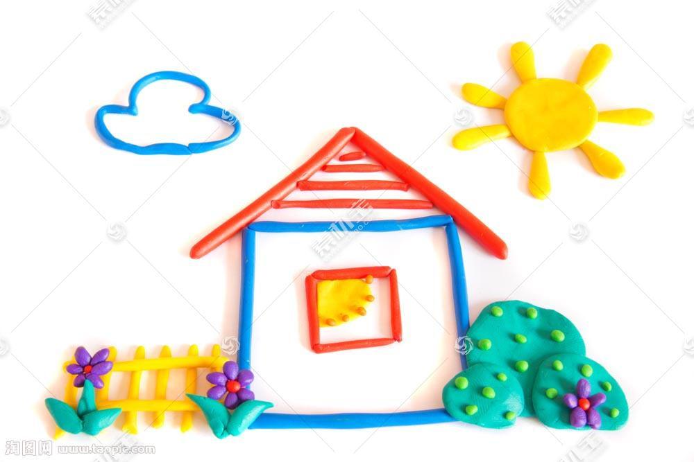 彩色房屋花朵橡皮泥