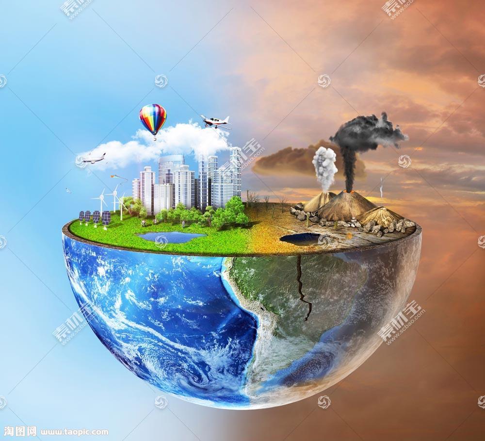 地球上的环保和污染