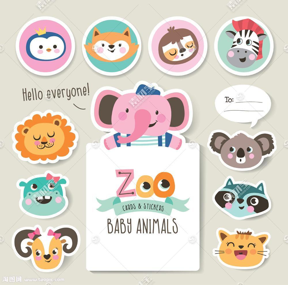 卡通动物漫画标签图片