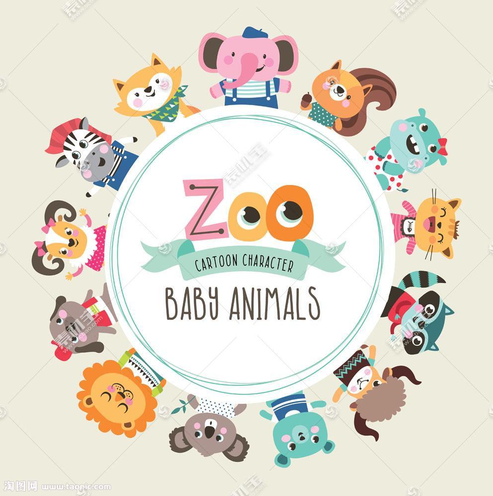 卡通动物漫画圆环背景图片
