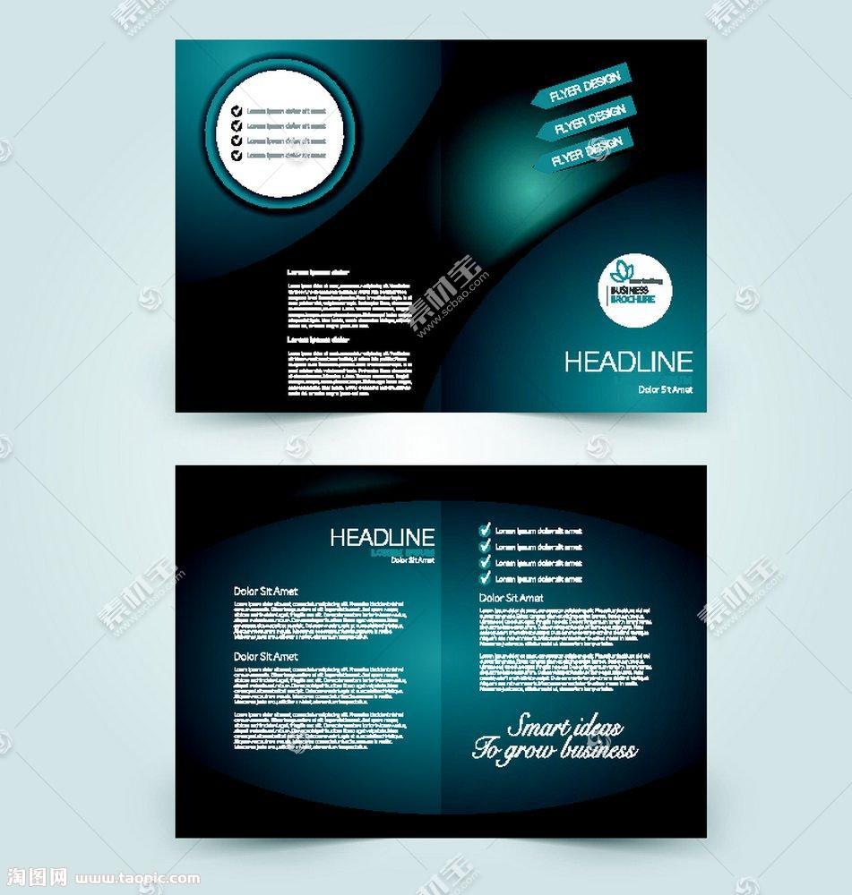 蓝色梦幻三折页模板图片