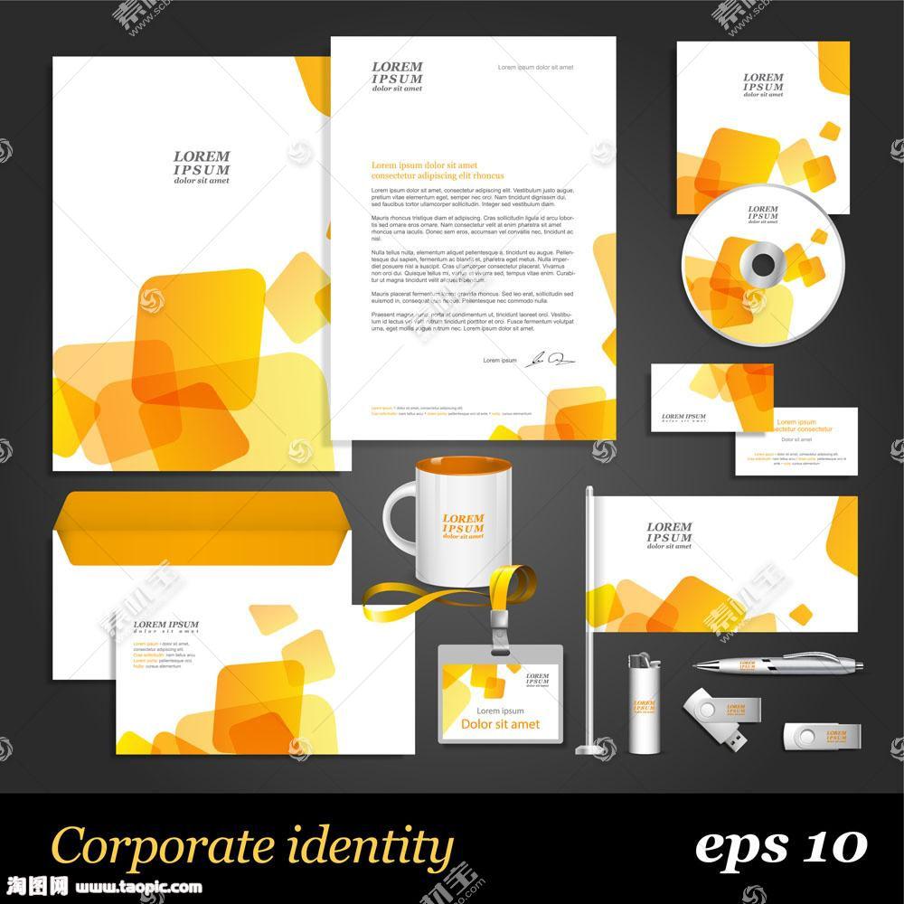 橙白色系公司VI设计模板