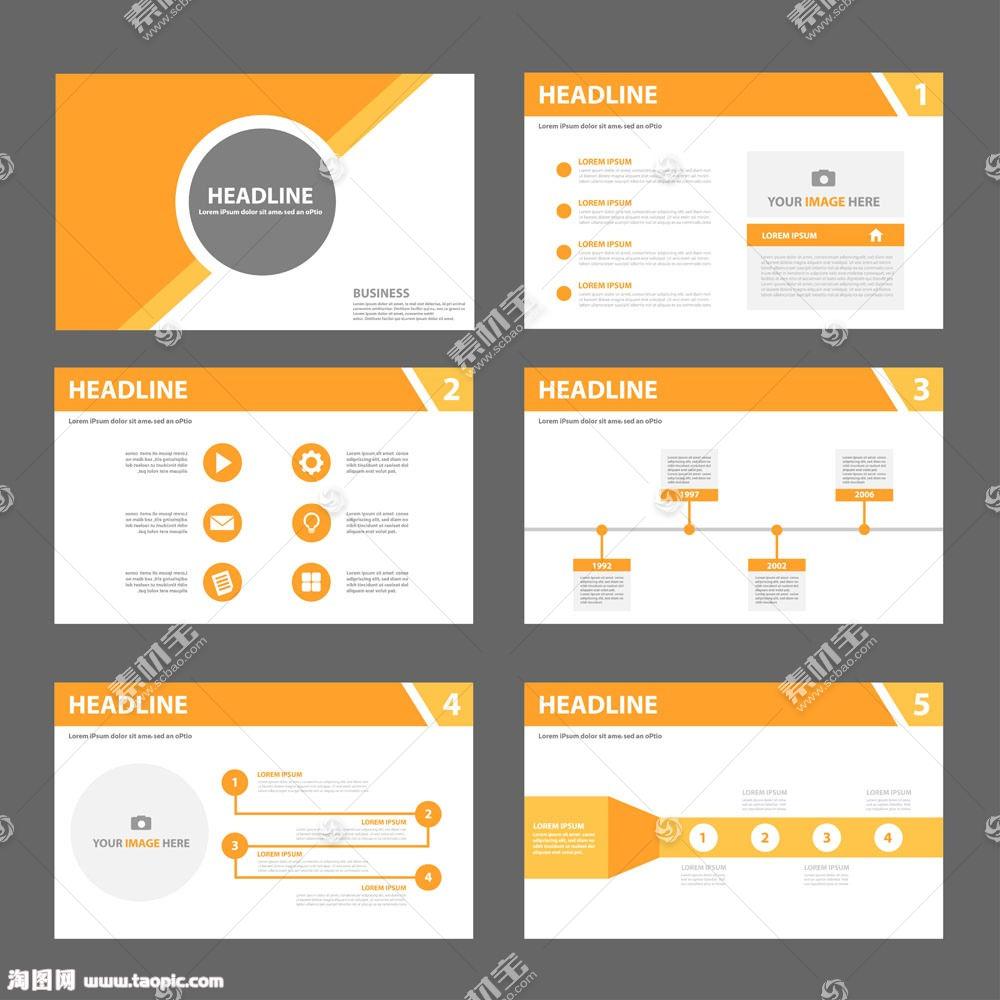 橙色PPT图表