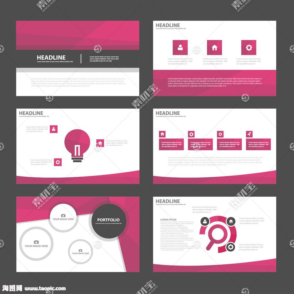 粉色灯炮PPT图表