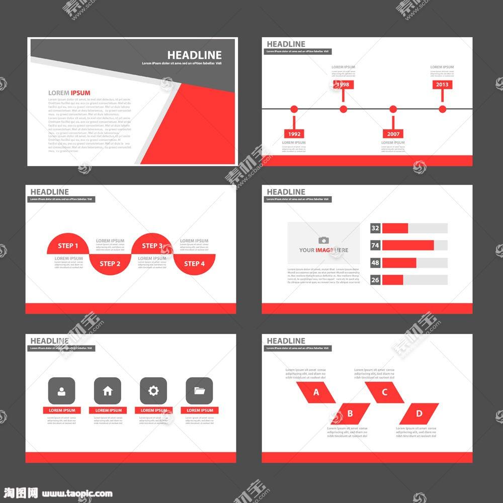 红灰简约PPT图表