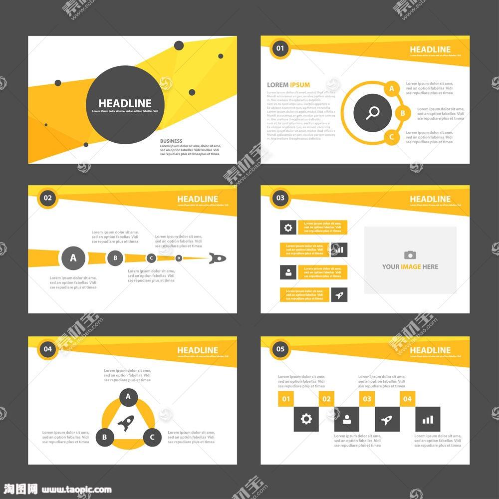 黄色商务PPT图表