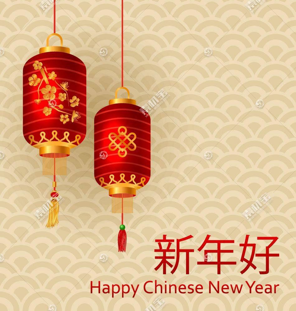 中国风新年海报设计