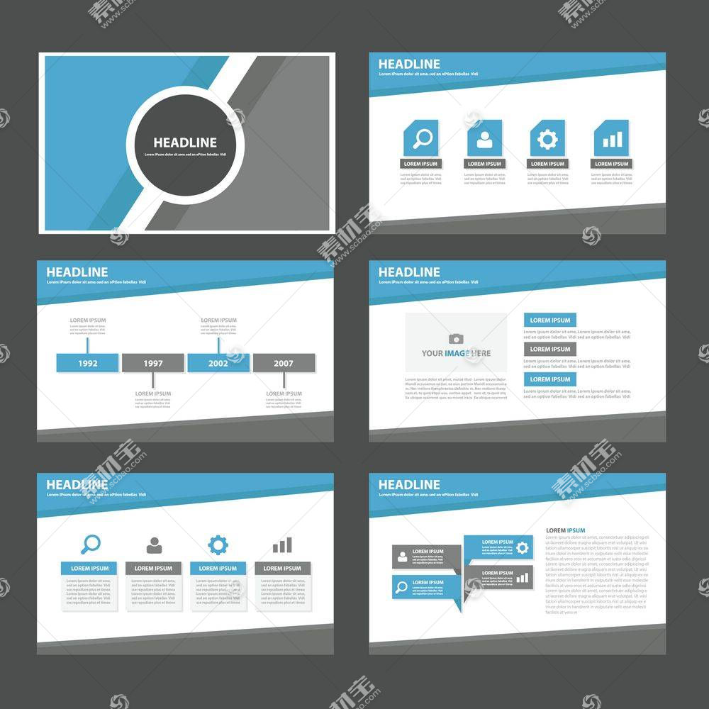 蓝色商务PPT图表设计