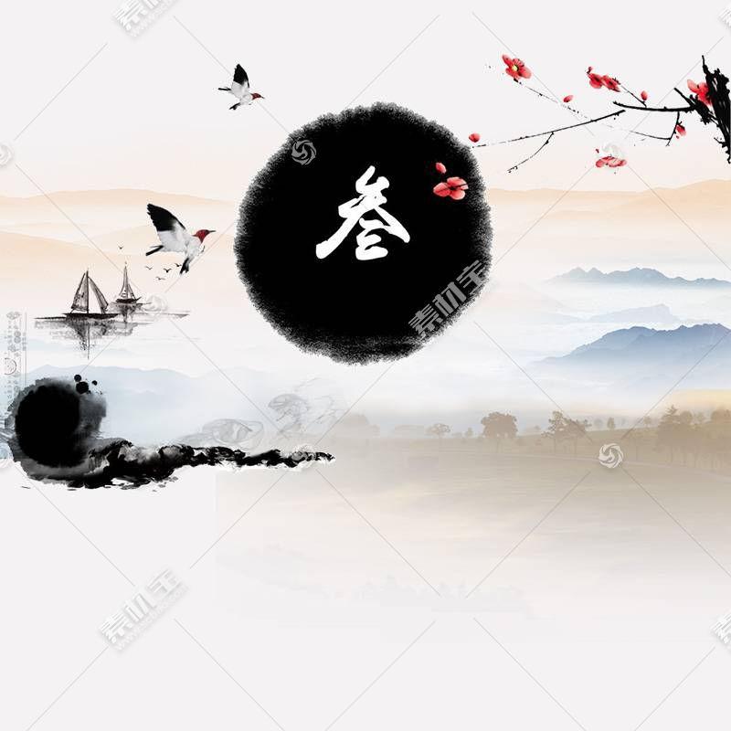 山峰水墨中国风背景