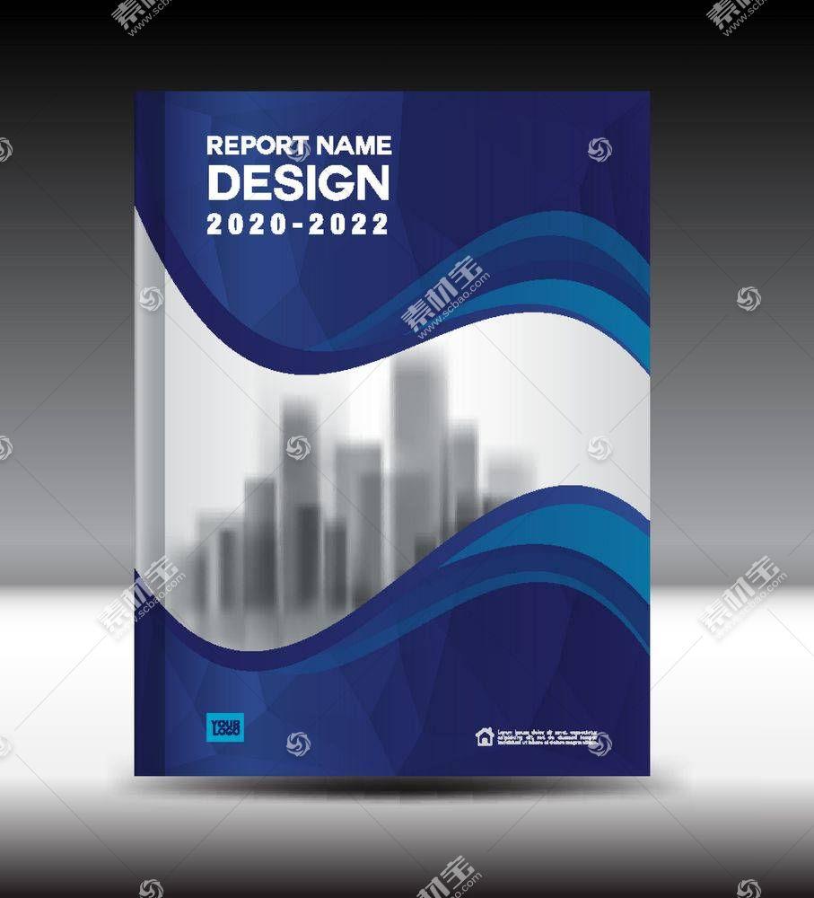 商务画册封面设计图片